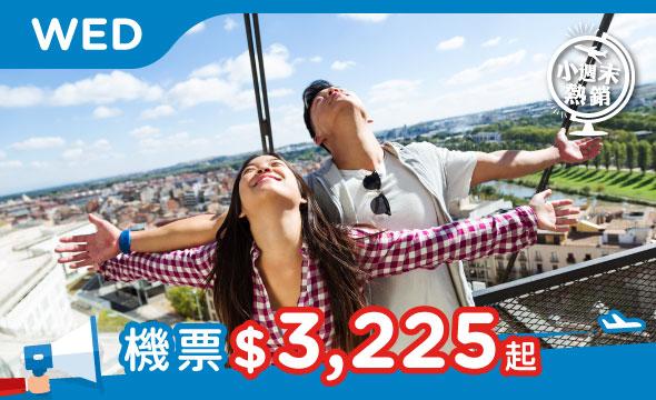 【小週末熱銷】釜山賞楓機票$3,225 起; 曼谷$3,570 起!